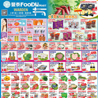 Foody Mart - Weekly Specials Flyer