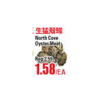 North Cove Oyster Meat