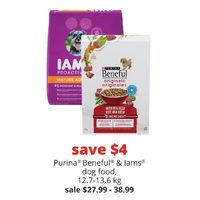 Purina Beneful & Lams Dog Food