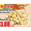 Fish Ball for Hot Pot - $3.88/lb