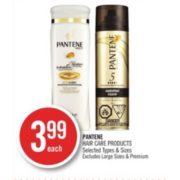 Pantene Hair Care Products - $3.99
