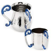 Classic Touch Hammered Stainless Steel Wash Cup In Blue/white - $64.99 ($5.00 Off)