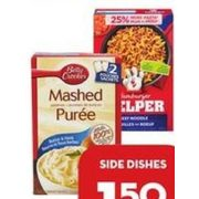 Side Dishes - $1.50 ($0.47 off)
